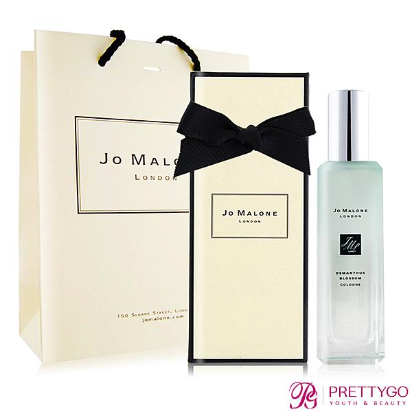 Jo Malone 秘境花園桂花古龍水 Osmanthus Blossom(30ml)[含禮盒提袋]-亞洲限量版【美麗購】