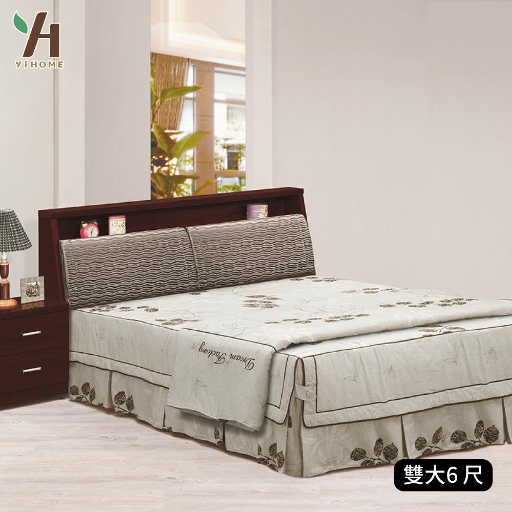 【伊本家居】金沙  收納床組兩件 雙人加大6尺(床頭箱+床底)