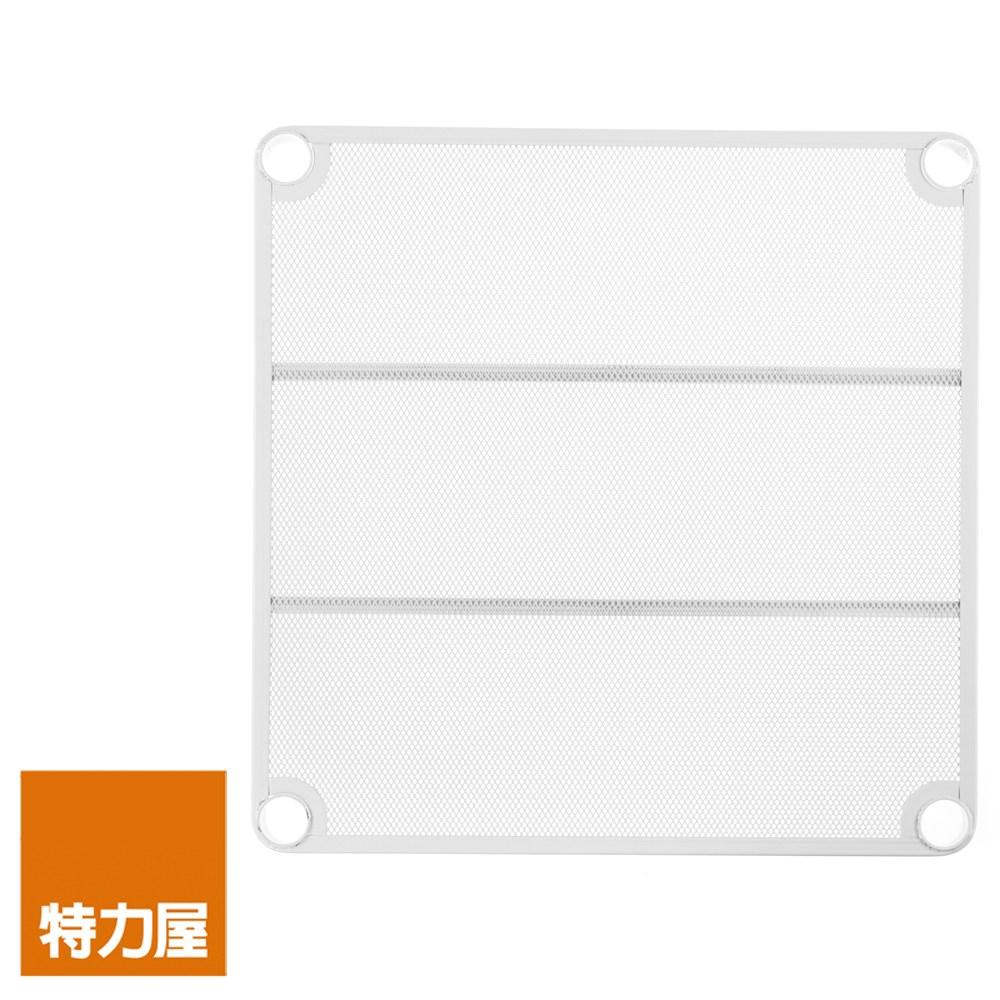 特力屋 烤漆菱形鐵網 白色 45x45cm