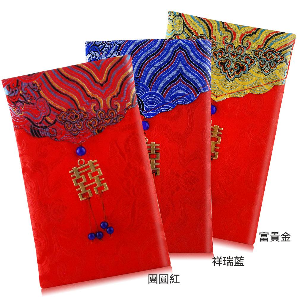 O'Pretty 歐沛媞 緞面紅包袋/禮金袋-直式囍字三入組