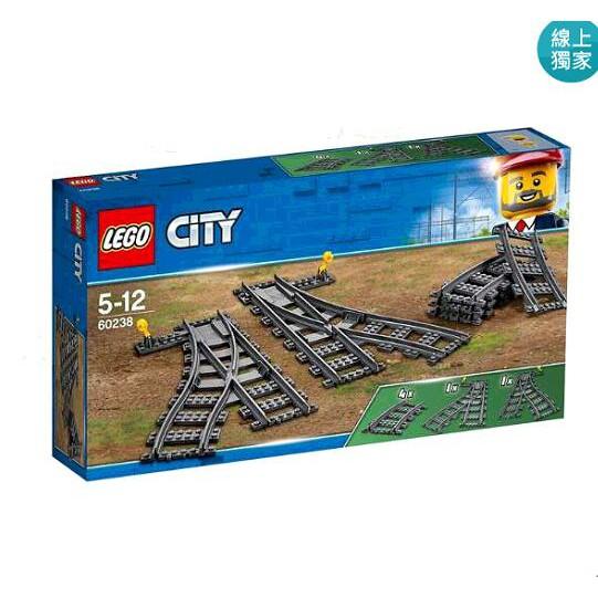 Lego 火車切換式軌道 60238 W123422