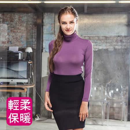 MORINO摩力諾 發熱長袖高領衫-女(紫色) (紫色)