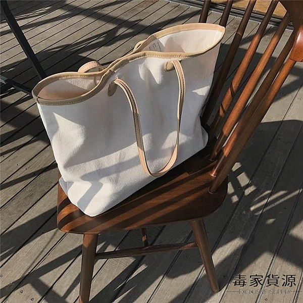 簡約帆布包大容量手提布包購物袋側背包休閒女包【毒家貨源】