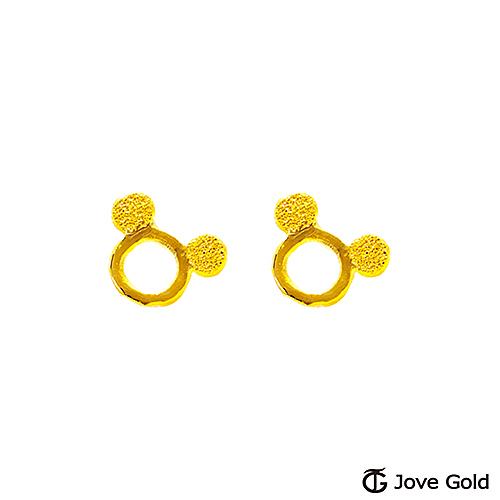 Jove gold 漾金飾 俏皮米奇黃金耳環