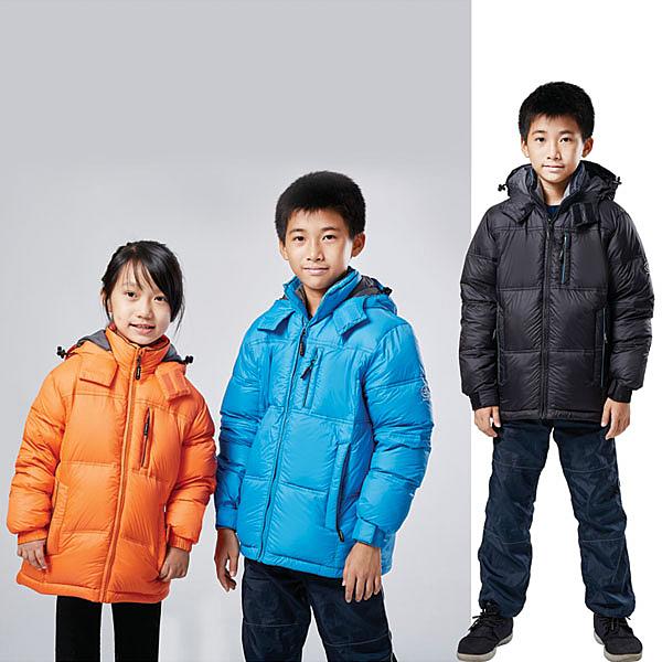 【SAMLIX 山力士】兒童中性款炫彩羽絨外套(#24816橘色.藍色.黑色)
