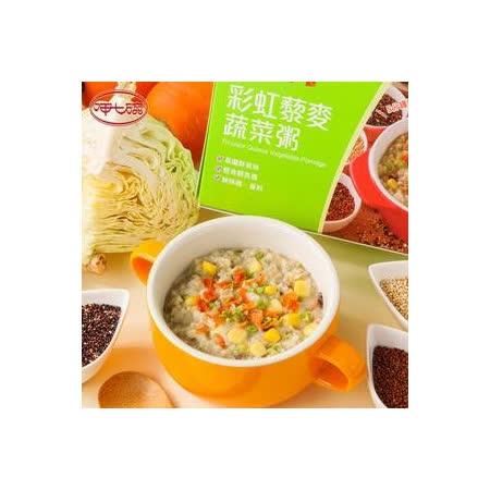 呷七碗. 彩虹藜麥蔬菜粥40g*5入/盒 (共兩盒) EE1050011