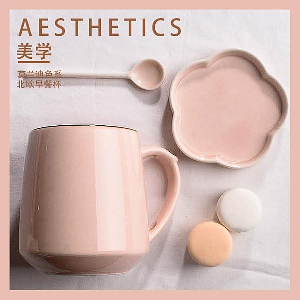 日式杯子創意個性潮流馬克杯帶蓋勺家用陶瓷茶水杯大容量咖啡杯 印巷家居
