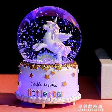 音樂盒 水晶球音樂盒八音盒帶雪花可發光天空之城生日禮物女生兒童女孩