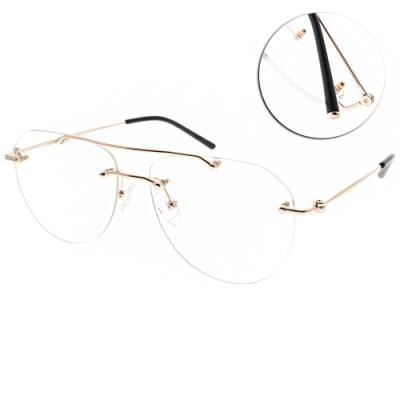 CARIN 光學眼鏡 無框氣質造型款/玫瑰金-黑 #ALEXA C1
