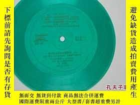 二手書博民逛書店罕見小塑料薄膜唱片:毛主席草原人民熱愛您,藏族人民縱情歌唱,我們