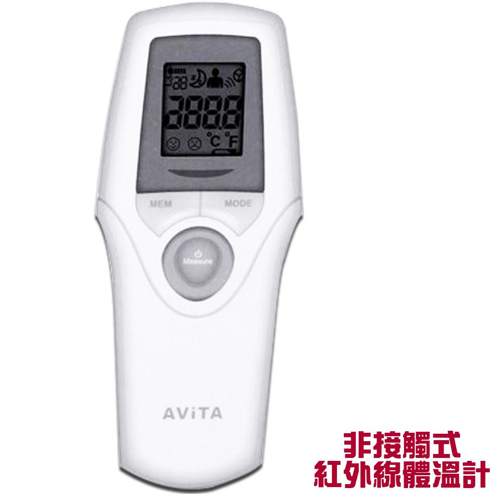 AViTA 非接觸式紅外線體溫計測溫儀NT19