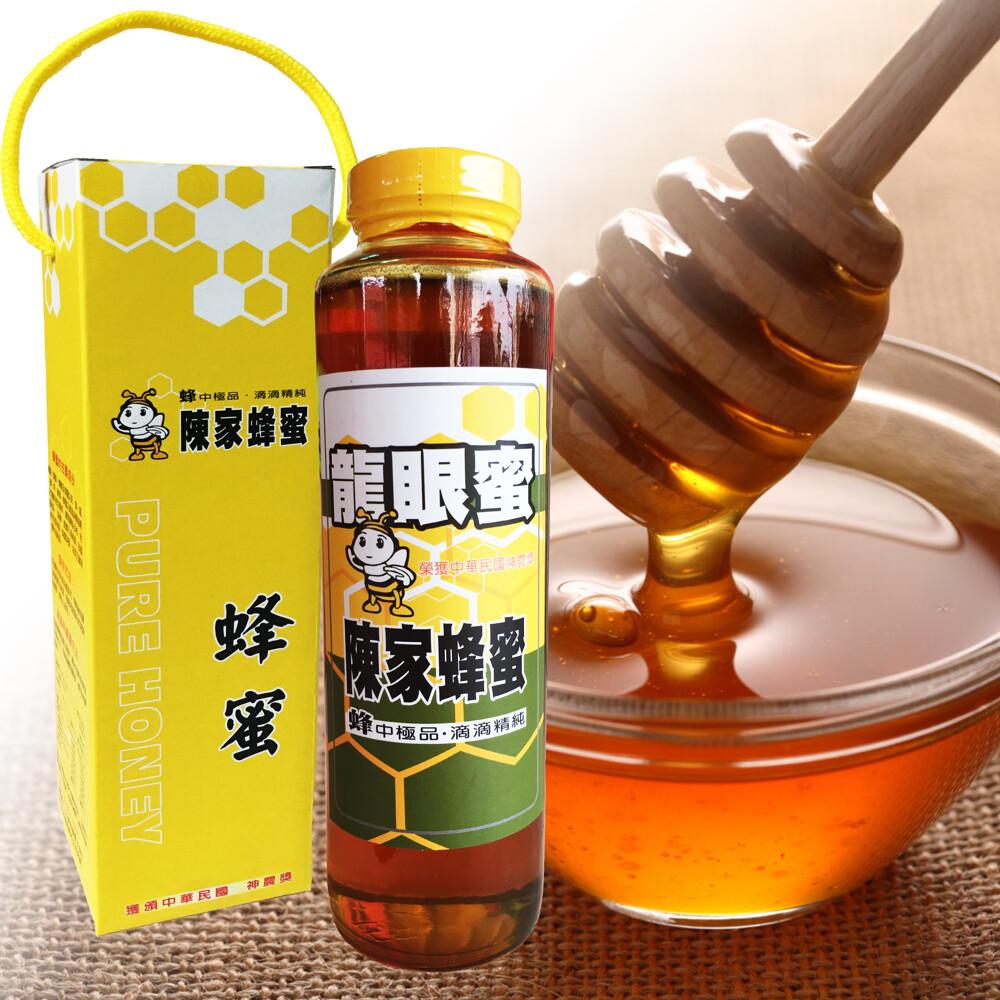 陳家蜂蜜 龍眼蜜-800g/罐[免運]