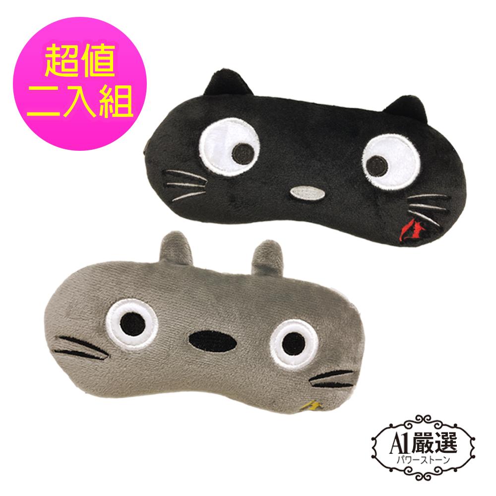 Obeauty 奧緹 USB舒壓香薰熱敷恆溫SPA眼罩