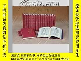 二手書博民逛書店我存雜誌(民國珍稀期刊罕見16開精裝 全六冊 )4024 縮微復
