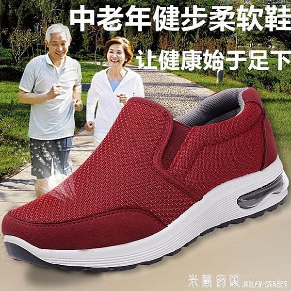媽媽鞋軟底女舒適老北京布鞋休閒透氣老人鞋女防滑軟底輕便運動鞋