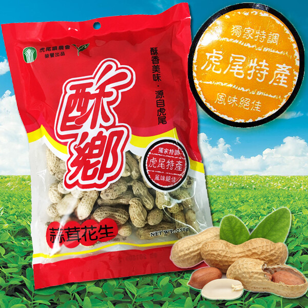 虎尾鎮農會-花生果系列(蒜茸/鹽酥)-250g/包 [免運]