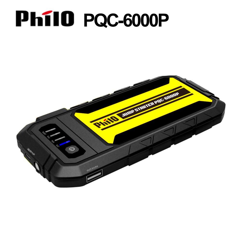 飛樂 PQC-6000P QC 3.0快充 救車行動電源 (第三代智慧電瓶夾) [富廉網]