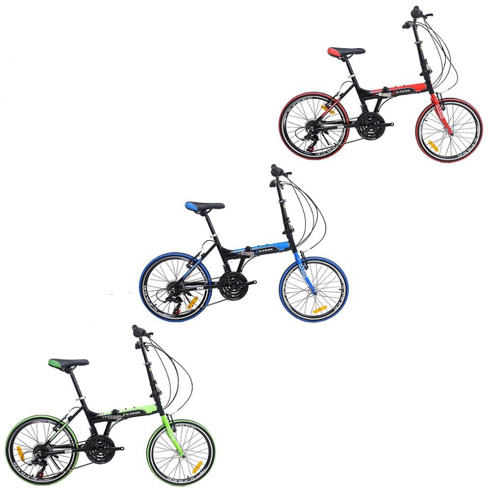 21速折疊車 X-FREE(AF勇士02)變速腳踏車 摺疊車 褶疊車 折疊自行車 小摺 小折