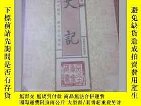 二手書博民逛書店罕見精品線裝書墨香齋藏書《史記》三厚冊全184084