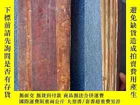 二手書博民逛書店罕見謝從賓奉持*清代寫體上版*經摺裝長卷(5.7米)《妙法蓮華經