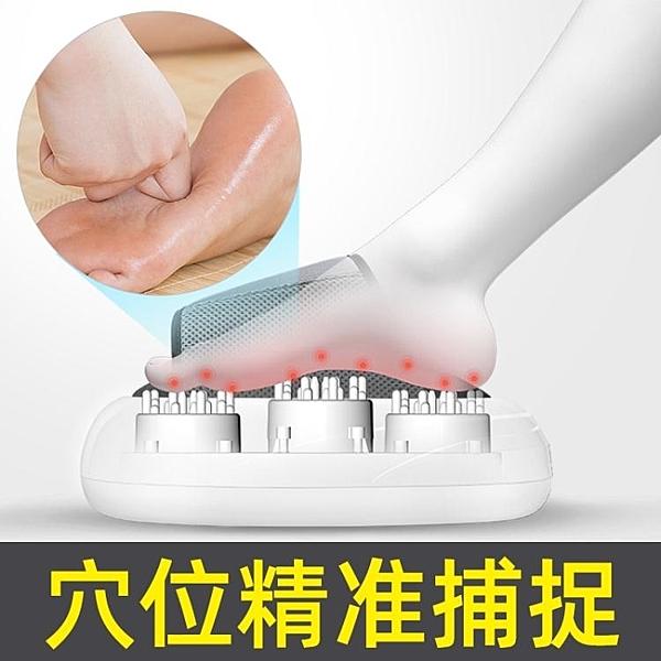 腳底腳部按摩器足底穴位按摩儀揉捏指壓熱敷家用足部腿部 星際小舖