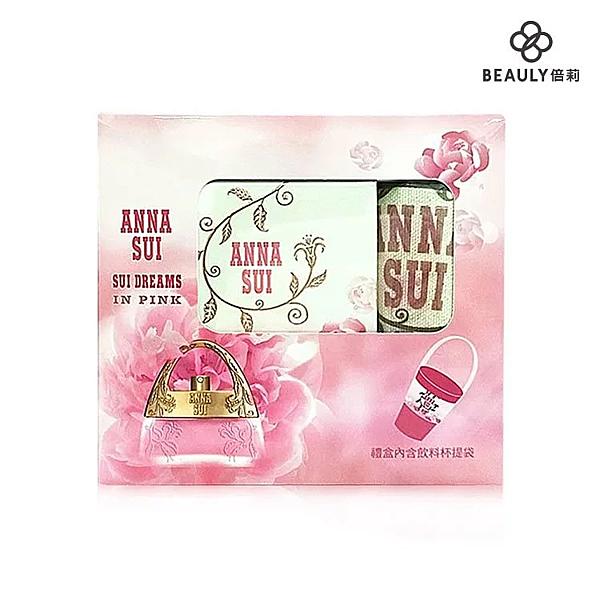 ANNA SUI 安娜蘇 粉戀夢境花語禮盒(淡香水30ml+杯套提袋)《BEAULY倍莉》
