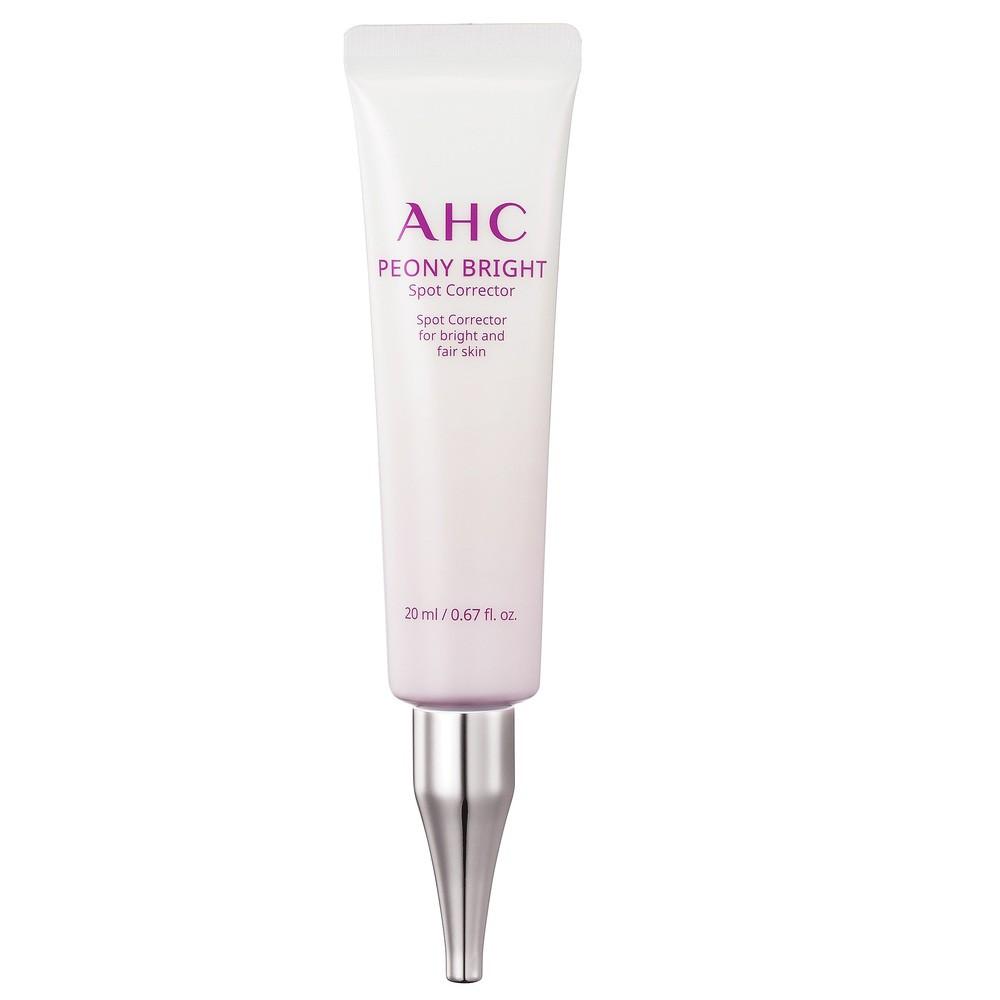 AHC 無瑕煥白淡斑精華乳 20ml【康是美】