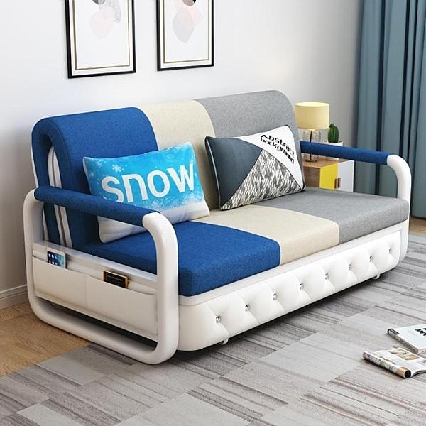 折疊沙發兩用可折疊沙發床客廳多功能雙人1.5米小戶型布藝實木儲物沙發床 萬寶屋
