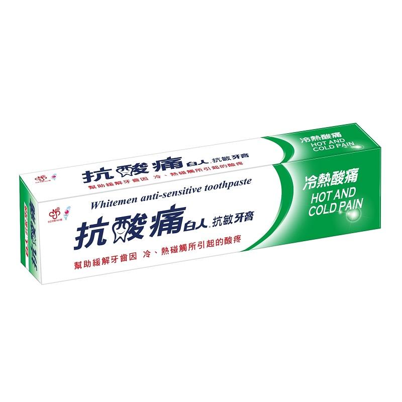 白人抗敏牙膏-150g