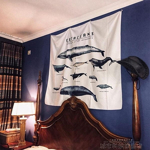 掛毯 北歐鯨魚掛布臥室床頭背景布短租民宿裝飾布宿舍墻布壁毯 8號店