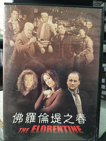 挖寶二手片-Z01-044-正版DVD-電影【佛羅倫提之春】-詹姆士貝魯西 路克派瑞 傑若米戴維(直購價)