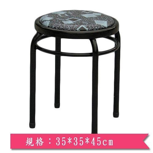 摩登椅(35*35*45cm)【愛買】