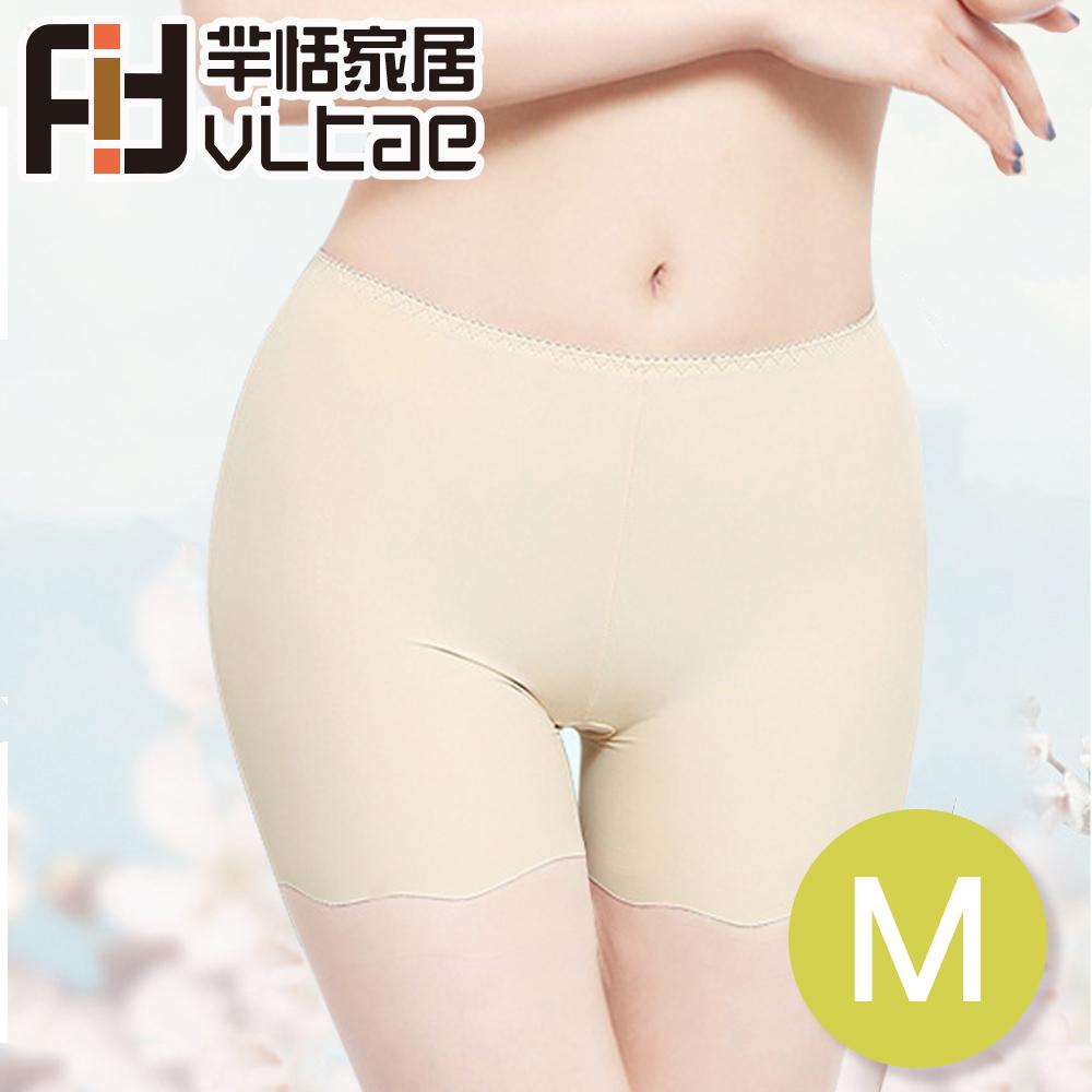 Fit Vitae羋恬家居 舒心冰絲無痕安全褲/防走光褲(M-膚色-二入組)