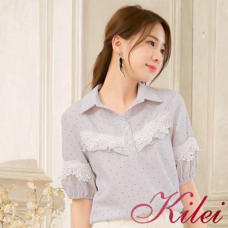 Kilei 細條紋點點蕾絲袖口鬆緊式襯衫上衣XA4171-02(淺灰藍紫條)大尺碼 廠商直送 現貨