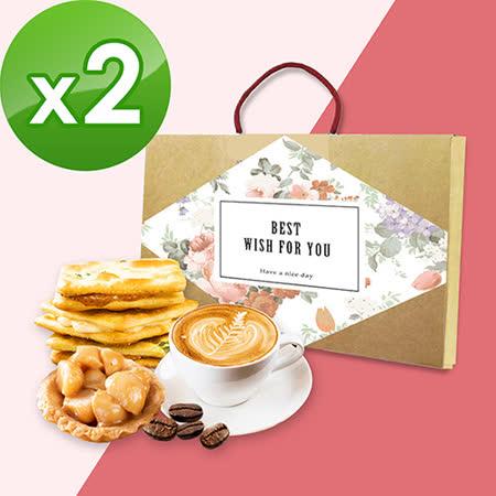 順便幸福-母親節禮盒-甜點咖啡組2盒(牛軋餅+豆塔+咖啡豆)
