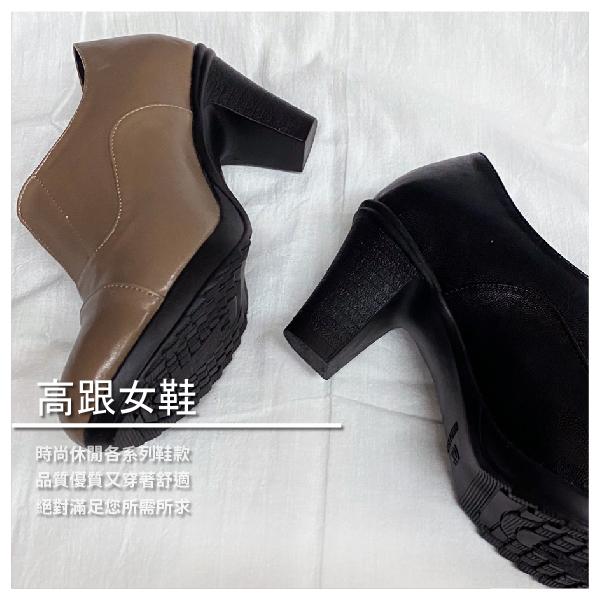 【KIMI 鞋坊】高跟女鞋