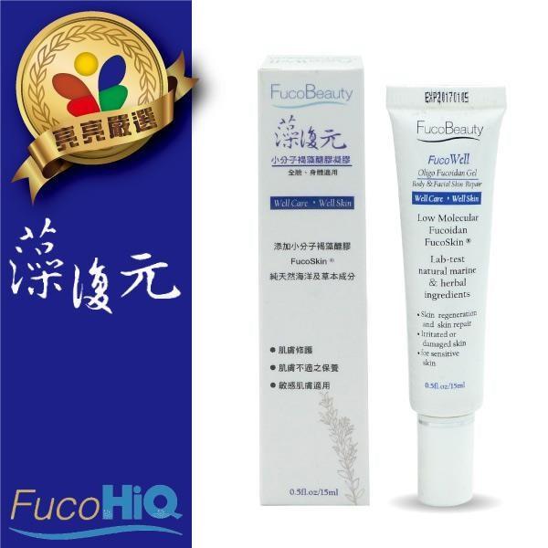 【FucoHiQ 】★FucoBeauty 藻復元 小分子褐藻醣膠凝膠 ★ 肌膚修復 舒緩不適