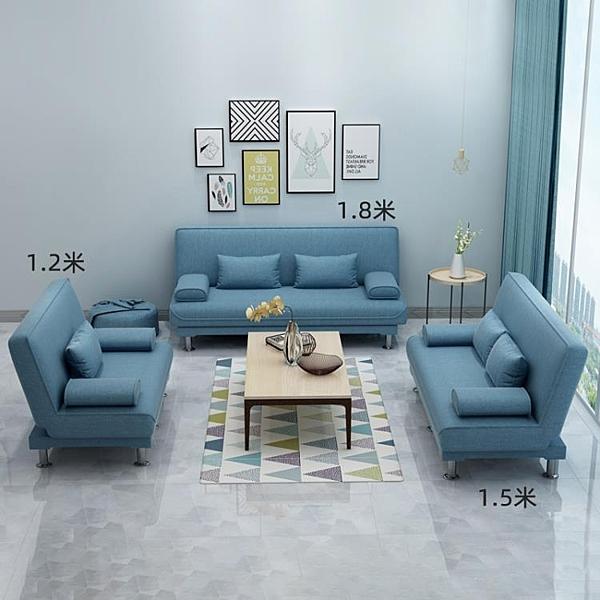 沙發床兩用簡易折疊多功能沙發床客廳租房三人可拆洗布藝懶人沙發 酷男精品館