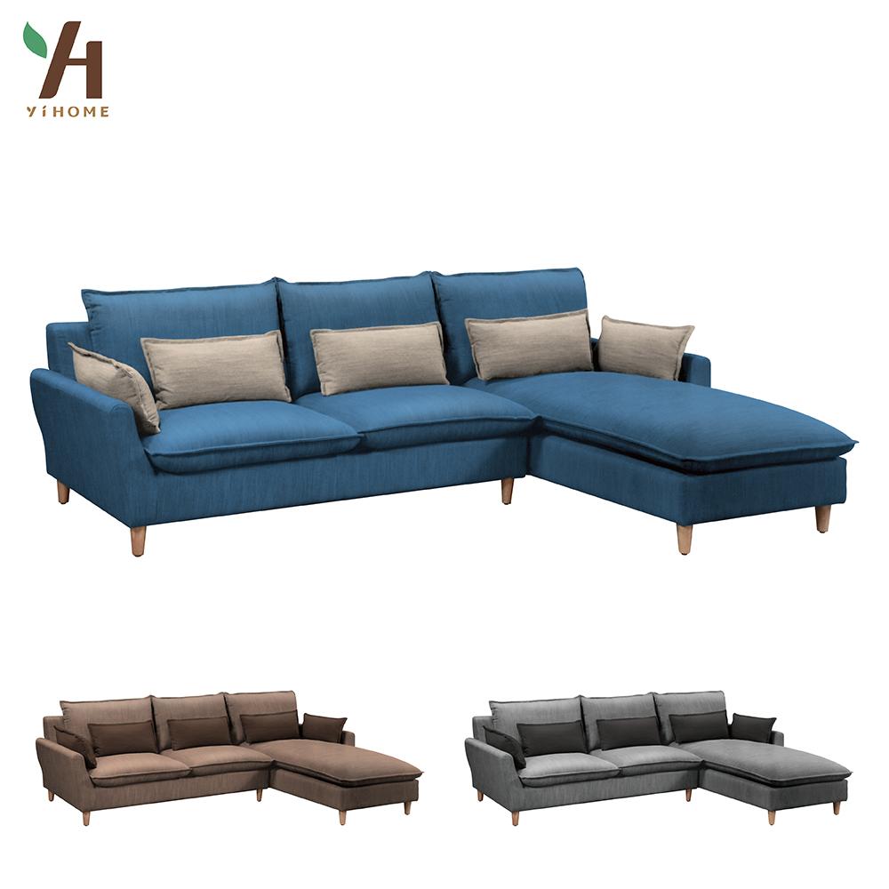 【伊本家居】芬蘭 全羽毛布L型沙發(3色可選)