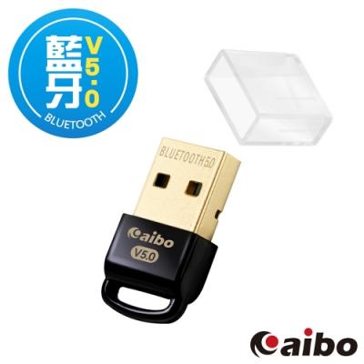 aibo Bluetooth V5.0 微型藍牙傳輸器(附防塵蓋)