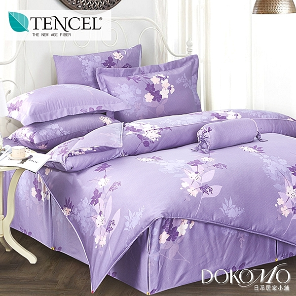 DOKOMO朵可•茉《紫花》100%高級純天絲-標準雙人(5x6.2尺)八件式精品床罩組