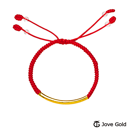 JoveGold漾金飾 紀念日黃金繩手鍊