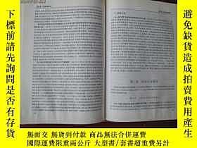 二手書博民逛書店罕見上海人民政協志31323 上海社會科學 出版1998