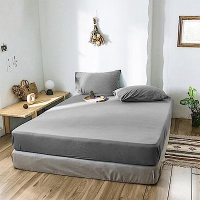 澳洲Simple Living 單人300織台灣製純棉床包枕套組 氣質灰