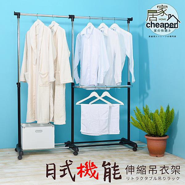 【居家cheaper】日式機能伸縮吊衣架-1入 /吊衣架/衣桿架/曬衣架/曬乾架/雙桿衣架/鹽燈