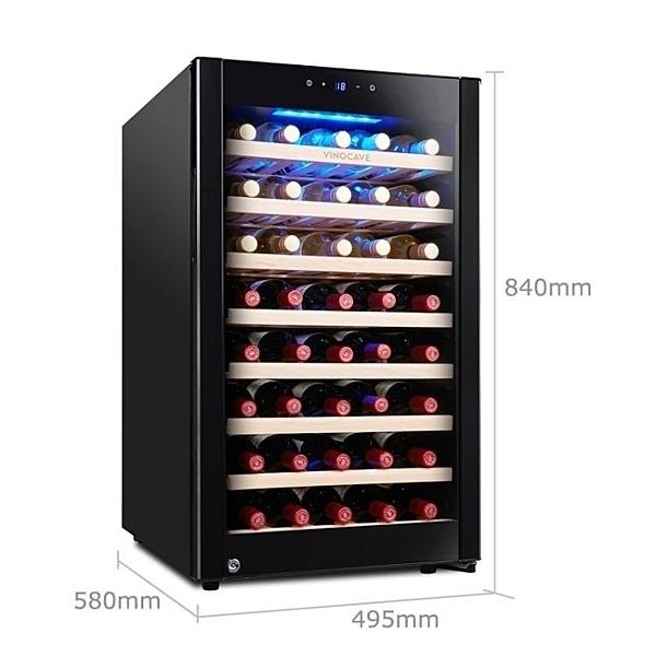 紅酒櫃 Vinocave/維諾卡夫 CWC-120A紅酒櫃恒溫酒櫃家用冰吧紅酒冰箱冷藏 萬寶屋