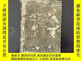 二手書博民逛書店漢英新字典罕見堯都喬宜齋編輯 1911年昌明公司發行 此書是老版