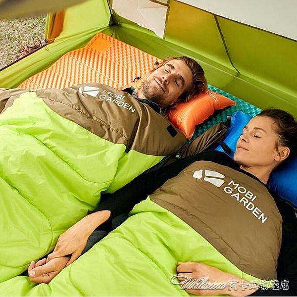 睡袋大人戶外露營冬季加厚保暖成人室內防寒單人便攜式睡袋【快速出貨】