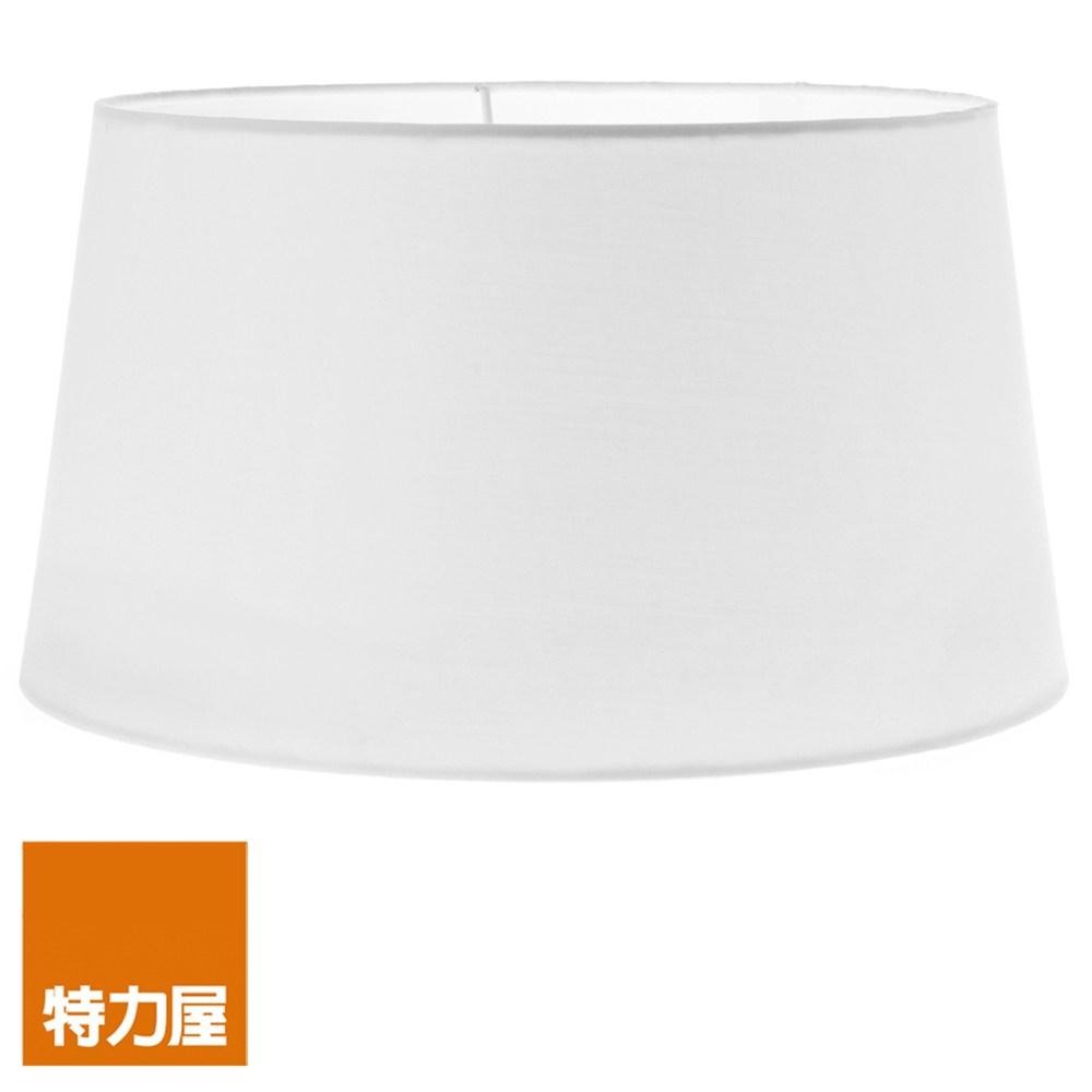 特力屋萊特燈 燈罩配件 白色 45cm