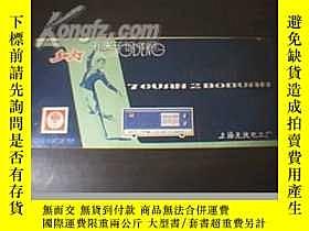 二手書博民逛書店罕見紅燈797型7管2波段半導體管收音機-說明書3424 上海無